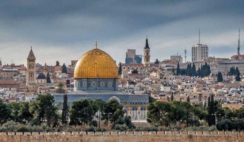 موضوع عن القدس