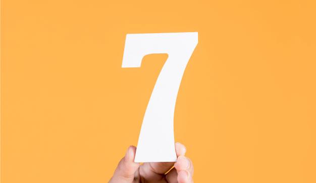 رقم 7 في المنام للمتزوجة