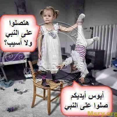 أحلی صور لأطفال كیوت children-images-087