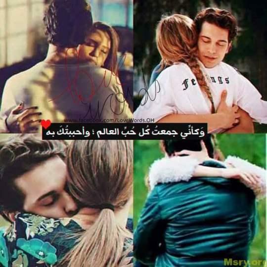 صور حب رومانسية صور عشق وحب-love-images-410