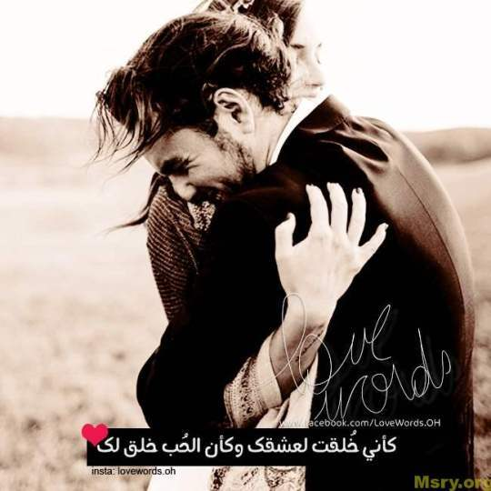 مشاهدة 2017-romantic-images-006