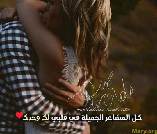 مشاهدة 2017-romantic-images-011