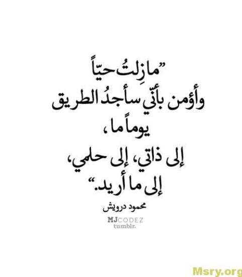 Quotes About Love Tumblr Arabic : ??? 2017 ???? ??? ?? ??? ???????? ???? 2017 ...