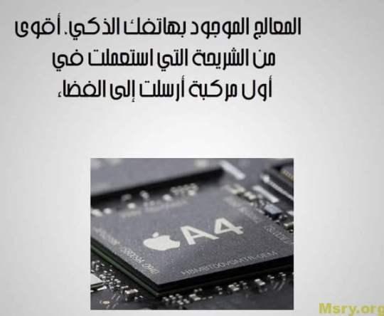 صور مضحكة صور ضحك مصرية صور مضحكة 2017 funny-images-015