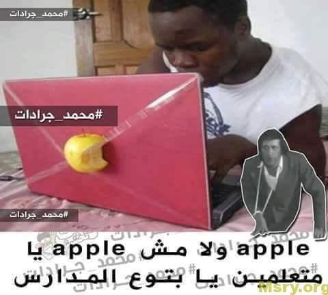 صور مضحكة صور ضحك مصرية صور مضحكة 2017 funny-images-020