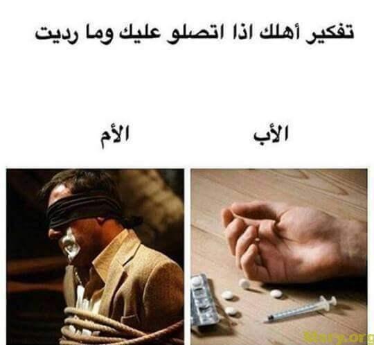 صور مضحكة صور ضحك مصرية صور مضحكة 2017 funny-images-022