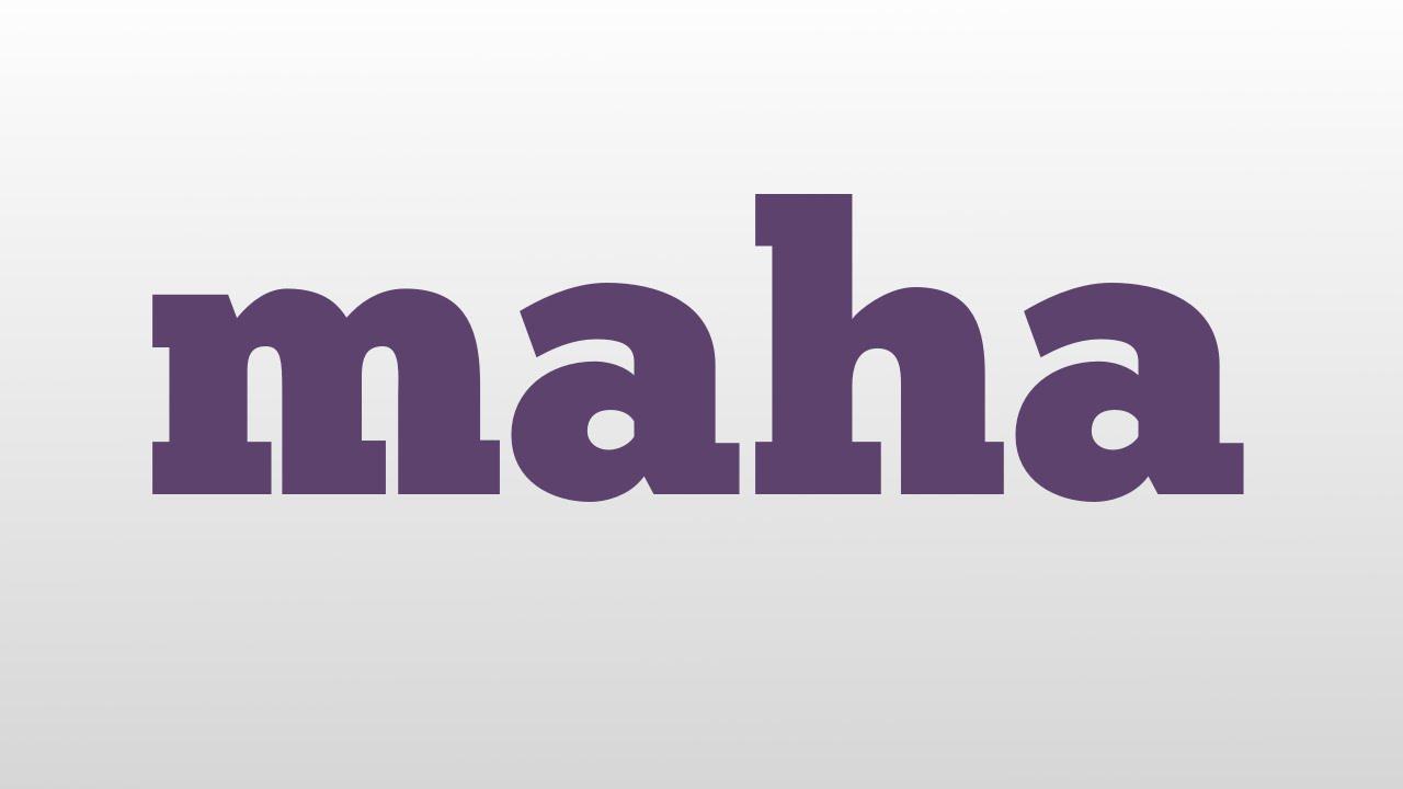 معنى اسم مها