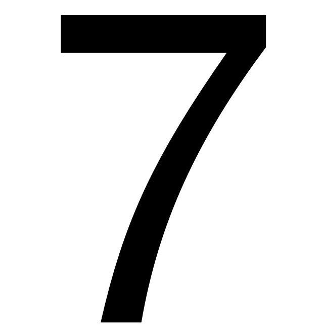 الرقم 7 في المنام