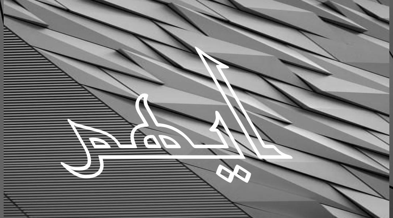 أصل معنى اسم أيهم في اللغة العربية وأسرار معناه في المعاجم العربية • موقع  مصري