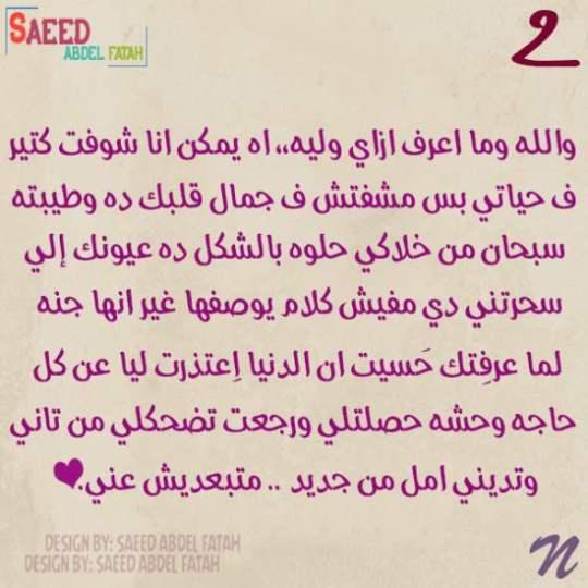 نكت مصرية29