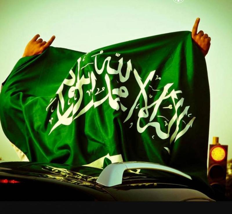 عبارات وصور عن اليوم الوطني السعودي