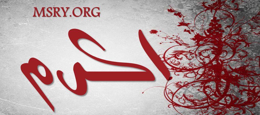 اسم أكرم